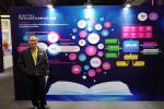 งานไทยแลนด์อินดัสตรีเอ็กซ์โป 2562 (Thailand Industry Expo 2019, TI-Expo 2019)