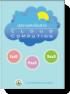 E-book บริการของ Cloud computing